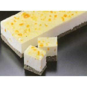 金柑フロマージュ (きんかん ケーキ フリーカット デザート 三色) [冷凍]|yukawa-netshop