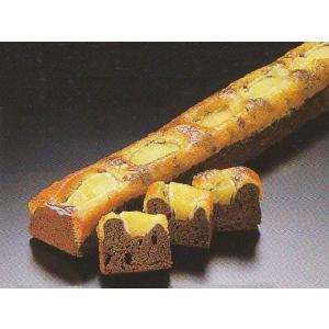 ショコラアップル 2本入  デザート (チョコレート リンゴ ケーキ フリーカット) [冷凍]|yukawa-netshop