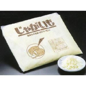 じゃがいもペースト 1kg (国産 ジャガイモ) [冷凍]|yukawa-netshop