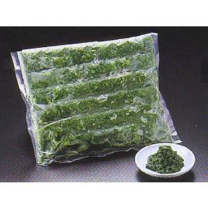 よもぎペースト 1kg (国産 ヨモギ 蓬 裏ごし) [冷凍]|yukawa-netshop