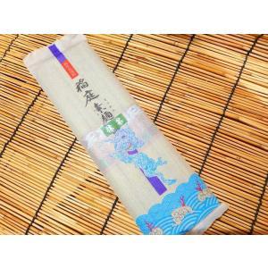 稲庭素麺 【抹茶】 45g×5束 (そうめん 抹茶 みどり 緑色) [常温限]|yukawa-netshop