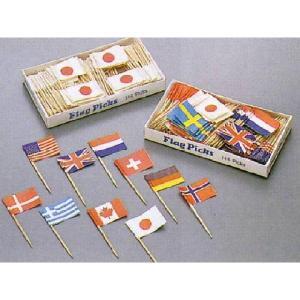 万国旗 【各国混合】 144本入 (つまようじ ピック 商品:57331) [常温限]|yukawa-netshop