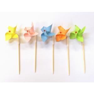 風車飾り 50本入 (約4×11cm/本※各色10本入 つまようじ ピック かざぐるま 小道具) [常温限]|yukawa-netshop