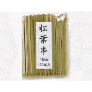 松葉串 【青】10cm 100本入 (小道具 二股 竹串) [常温限]|yukawa-netshop