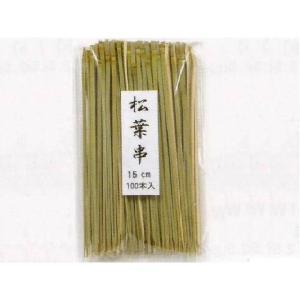 松葉串 【青】15cm 100本入 (小道具 二股 竹串) [常温]|yukawa-netshop