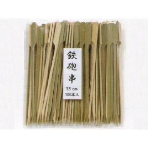 鉄砲串 【青】15cm 100本入 (小道具 てっぽう 竹串) [常温限]|yukawa-netshop