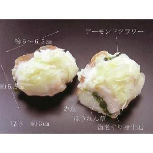 赤魚花びら焼 12入 (あかうお) [冷凍]|yukawa-netshop