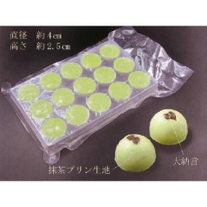 抹茶ミルクプリン 15個入 デザート (小豆 抹茶 プリン) [冷凍]|yukawa-netshop