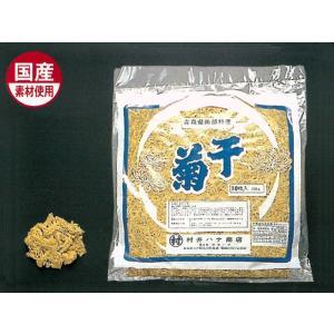 干菊 10枚入(約0.2x21x29cm/枚 約14g/枚 国産 干し菊 食用菊 角型) [冷蔵]|yukawa-netshop