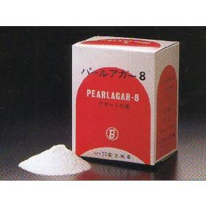 パールアガー8(エイト) 1kg (ゲル化剤 ゼリー プリン 作成) [常温限]|yukawa-netshop