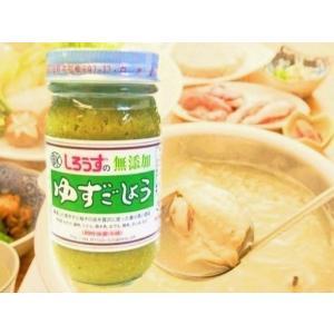しろうず ゆずごしょう 150g 瓶入 (瓶込:約290g 白水食品工業 柚子胡椒 ゆずこしょう) [常温]|yukawa-netshop