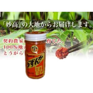 越後妙高 かんずり 80g (発酵 調味料) [常温]|yukawa-netshop