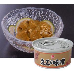 マルヨ えび味噌 缶 100g (海老 エビ えびみそ 缶詰) [常温] yukawa-netshop