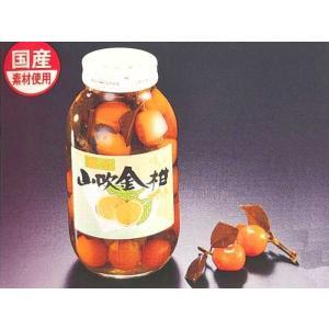 葉付き山吹きんかん甘露煮 瓶入(約50ヶ入 瓶込:約1000g キンカン 葉付 瓶詰) [常温]|yukawa-netshop