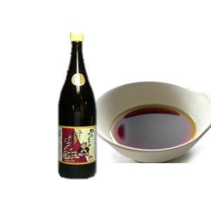 ひかり 手造り 味付けぽん酢 1.8L 瓶入 (瓶込:約3kg 100サイズ 味ポン酢 柑橘 果汁) [冷蔵(冬季常温)] yukawa-netshop