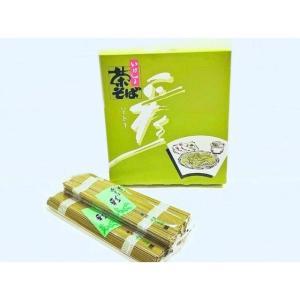 池島 茶そば [彩] 120g×10束入 (蕎麦 そば ソバ 乾麺)  [常温限]|yukawa-netshop