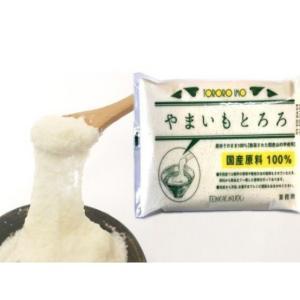 やまいもとろろ 1kg (やまいも 山の芋) [冷凍]|yukawa-netshop