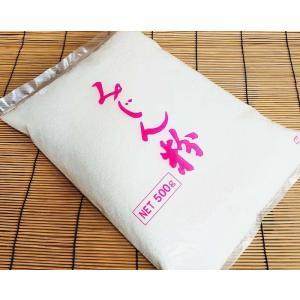 みじん粉 白色 500g (澱粉 パフ 揚げ衣 関西 みじんこ 白 しろ ヤ80:3迄) [常温限]|yukawa-netshop