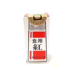 小倉 ダンゴ印 食用色素 紅色 5g (着色料 色粉 食紅 あか) [常温限]|yukawa-netshop