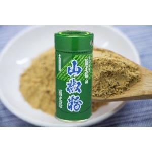 冨士屋 山椒粉 小缶 17g (国産 さんしょう 粉末 缶入 富士屋) [常温限]|yukawa-netshop