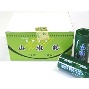 冨士屋 山椒粉 小缶 17gx12入【ケース販売】 (国産 さんしょう 粉末 缶入 富士屋) [常温限]|yukawa-netshop
