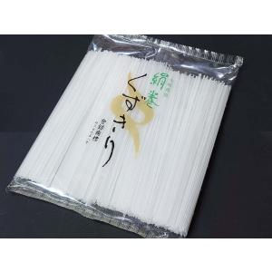 絹巻 くずきり 500g (葛切り) [常温限]
