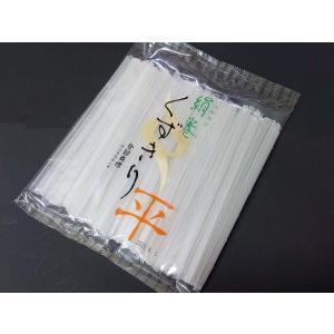 【送料無料!!】絹巻 くずきり 【平】500g (葛切り 幅広 平たい 太い) [常温限]