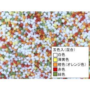 五色あられ 500g (ぶぶあられ 5色 カラフル いろあられ) [常温限]|yukawa-netshop|03