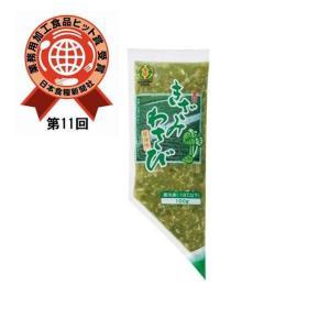 金印 きざみわさび醤油味 100g YKB-100 (刻み 山葵 ワサビ) [冷凍]|yukawa-netshop