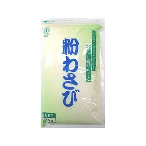 金印 粉わさび 1kg 袋入 V-18 業務用 (標準色 山葵 ワサビ わさび 粉 徳用) [常温限]