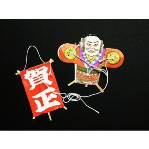 お正月 ミニ凧 6枚入セット【2種類 各3枚】 (おせち飾り) [常温限]|yukawa-netshop