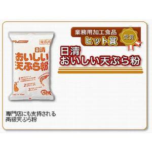 日清 おいしい天ぷら粉 1kg 業務用 [常温限]|yukawa-netshop