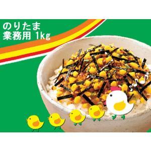 丸美屋 ふりかけ のりたま 1kg 業務用 [常温限]|yukawa-netshop