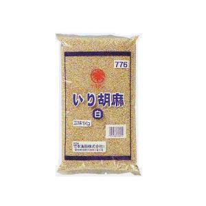 マルホン いり胡麻 【白】 1kg (煎り ごま) [常温限]|yukawa-netshop