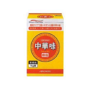 味の素 中華味 業務用 1kg [常温限]|yukawa-netshop