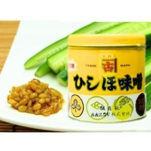 かねこみそ ひしほ味噌 750g (もろみ みそ 味噌) [冷蔵(冬季常温)]|yukawa-netshop