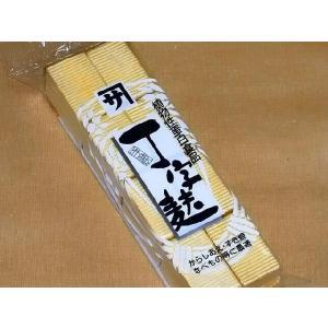 手焼 丁子麩 16個入 (約7x4x2cm/ヶ ちょうじふ) [常温限]|yukawa-netshop