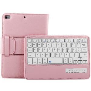iPad mini 2/ iPad mini 3/ iPad mini 4専用保護ケース・キーボード 分離可能 高級PUレザーケース (ピンク)