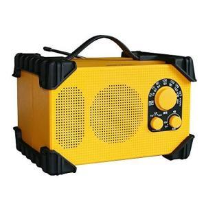 WINTECH AM/FM防塵防滴現場ラジオ GBR-3D IP54等級相当 イエロー FMワイドバ...