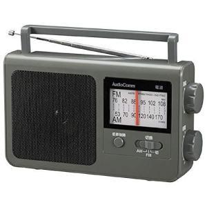 オーム電機 AudioComm AM/FMポータブルラジオ グレー RAD-T780Z-H 03-1...