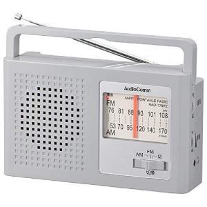 オーム電機 AudioComm AM/FMポータブルラジオ グレー RAD-T797Z 07-988...