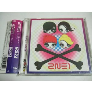 2NE1/NOLZA 中古CD