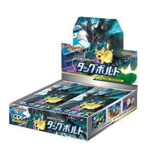 ポケモンカードゲーム サン&ムーン拡張パック「タッグボルト」BOX