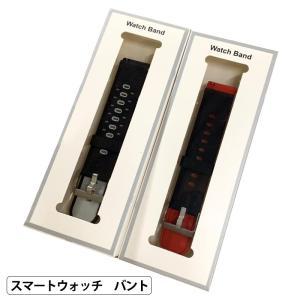 当店スマートウォッチwatch01専用 バンド ベルト|yukiko121