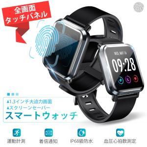 スマートウォッチ iphone 対応 アンドロイド 日本語 タッチバネル Android スマートブレスレット スクリーンセーバー 血圧 心拍数 防水 歩数計 着信通知 最新版|yukiko121