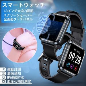 スマートウォッチ 最新版 タッチバネル アンドロイド Android iOS 対応 スクリーンセーバー 血圧 心拍数 防水 歩数計 着信通知 睡眠 日本語対応|yukiko121