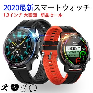 人気最新スマートウォッチ 1.3インチ IP68防水 おしゃれ スマートブレスレット 心拍計 血圧 ...