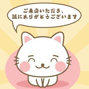 送料 yukiko121