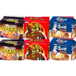 送料無料名古屋伝統の味 !すがきやみそ煮込み10袋台湾ラーメン10袋本店の味10袋