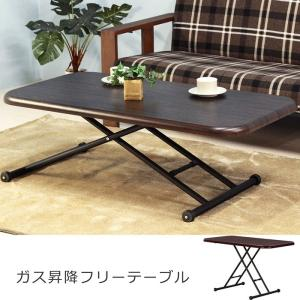 昇降テーブルワイドFB-1260BR95252